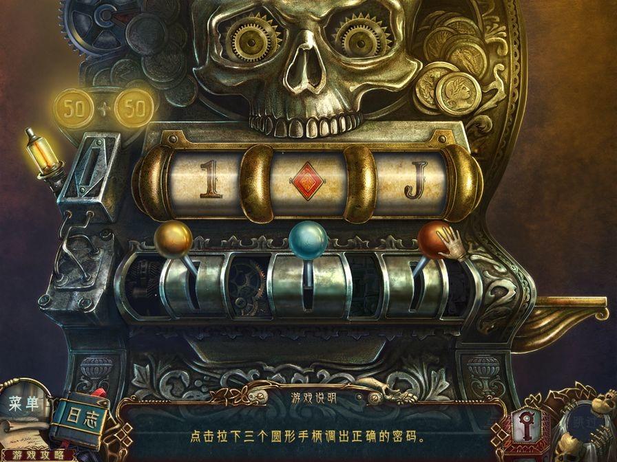 阿扎达3:魔幻之书下载