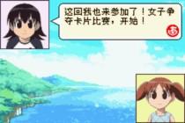 阿滋漫画大王下载