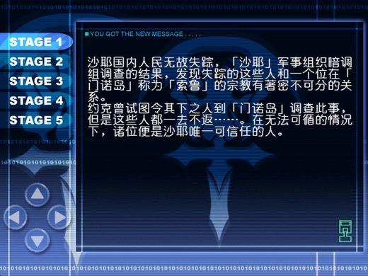 致命武力2:重生下载