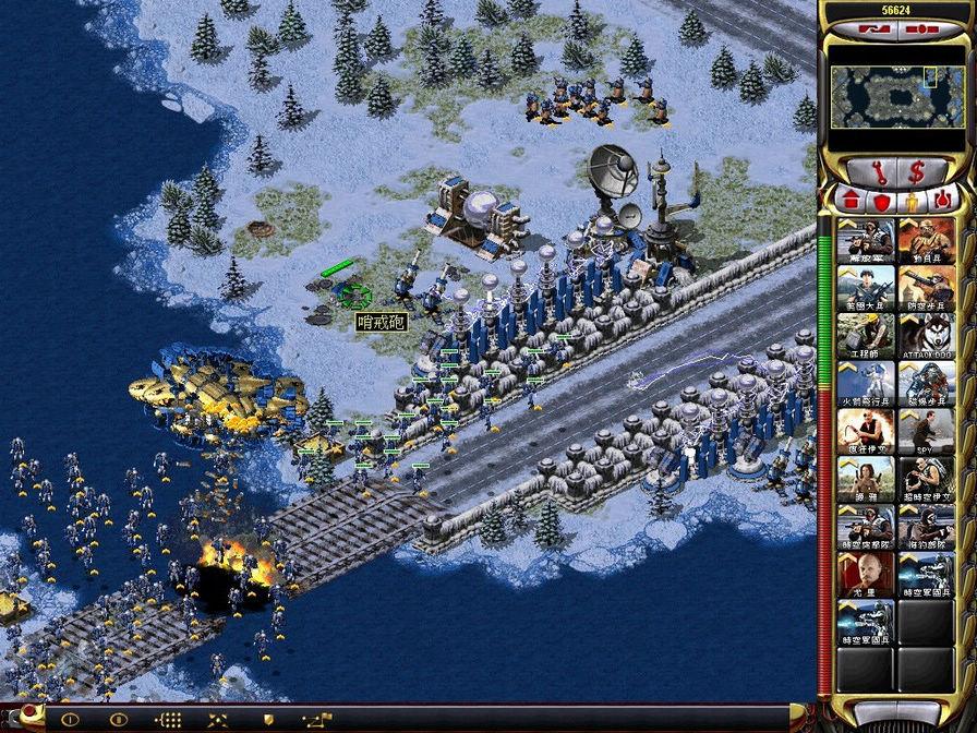 红色警戒2中国崛起下载