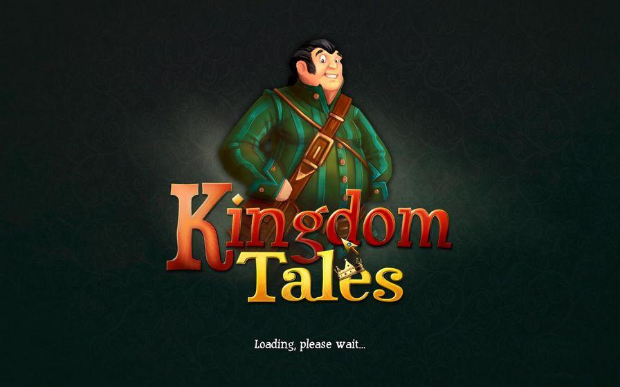 国王传说下载