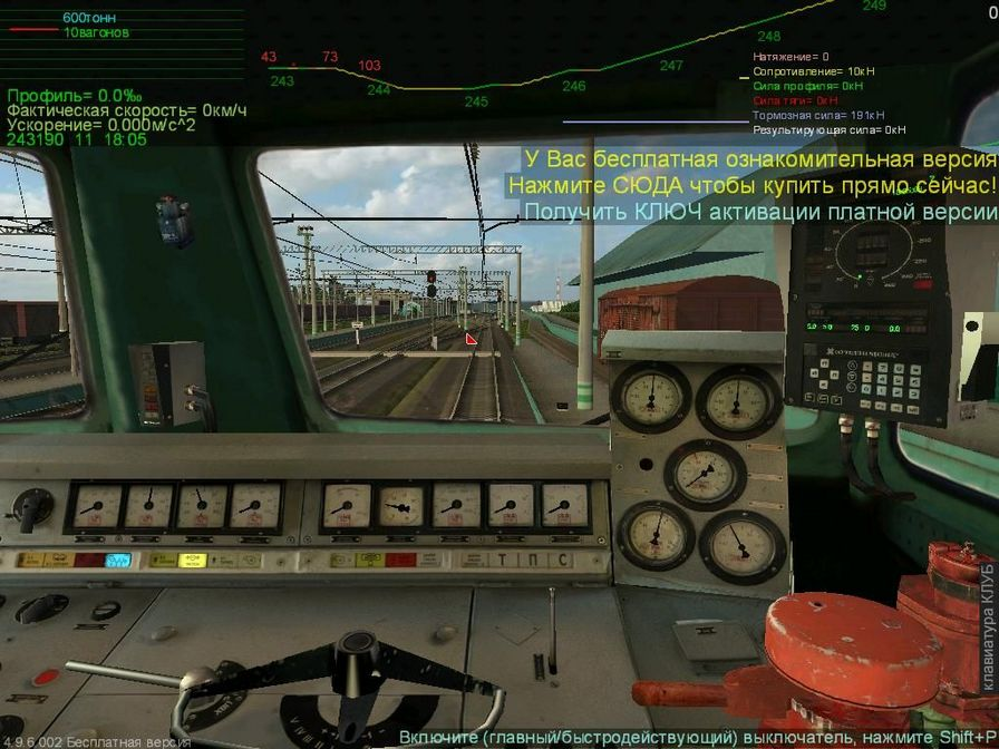 真实火车模拟下载