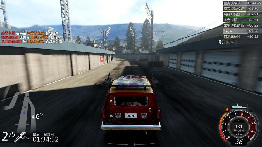 燃油机车:极限版下载