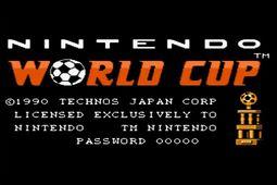 任天堂世界杯