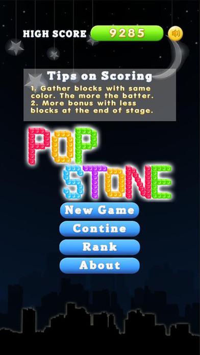Pop Stone软件截图2