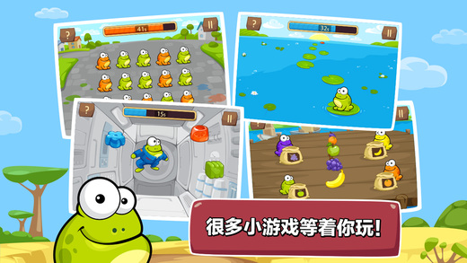 Tap the Frog Faster软件截图1