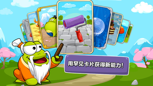 Tap the Frog Faster软件截图2