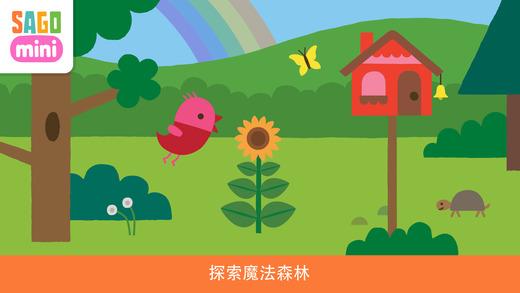 Sago Mini Forest Flyer软件截图0