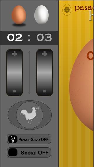 完美的煮鸡蛋软件截图1