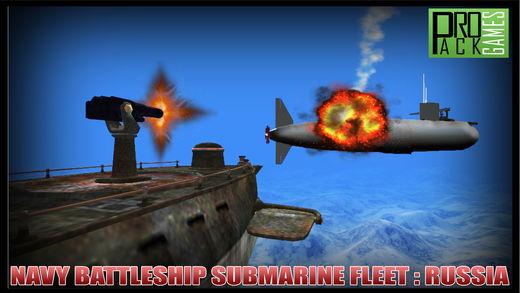 战舰潜艇海军编队:俄罗斯软件截图2