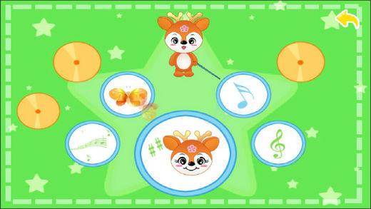 儿童游戏学音乐软件截图1