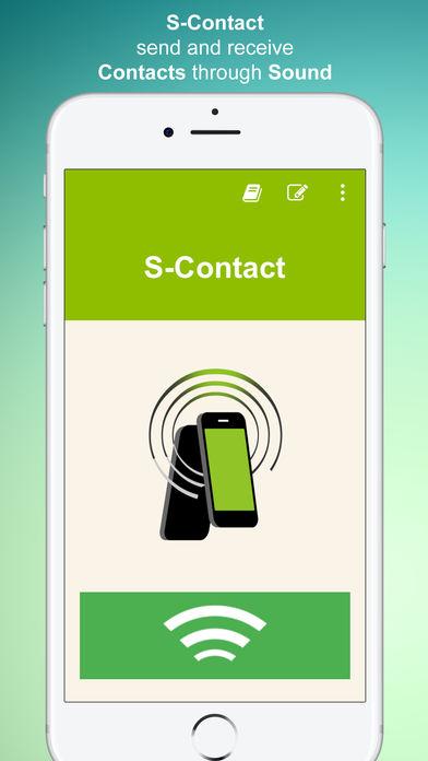 S-Contact软件截图0
