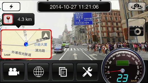 行车记录仪软件截图0