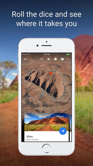Google Earth(谷歌地球)软件截图1