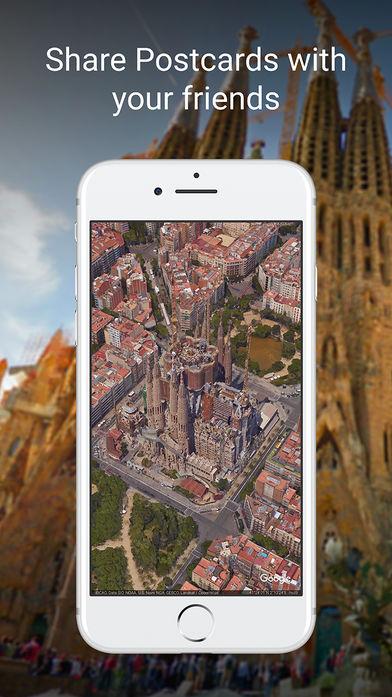 Google Earth(谷歌地球)软件截图2