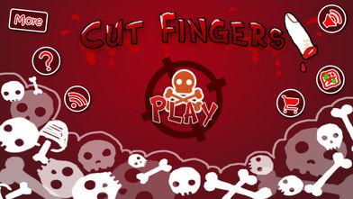 疯狂切手指!软件截图1