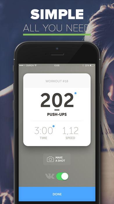 Push-ups软件截图1