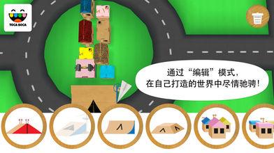 Toca Cars软件截图2