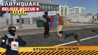 抗震救灾和救援模拟器软件截图1