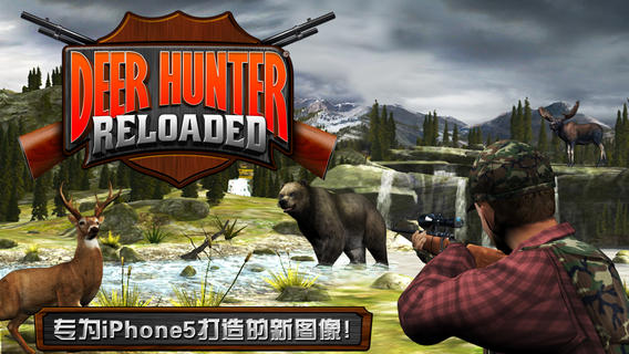 Deer Hunter Reloaded软件截图0