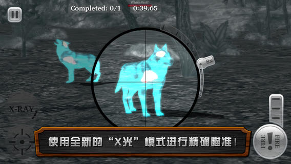 Deer Hunter Reloaded软件截图2