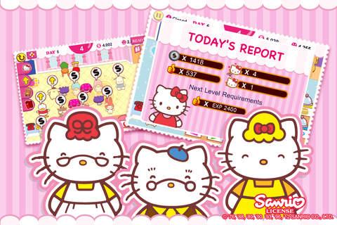 Hello Kitty 咖啡厅软件截图1