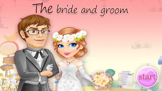 高大上婚礼着装攻略软件截图0