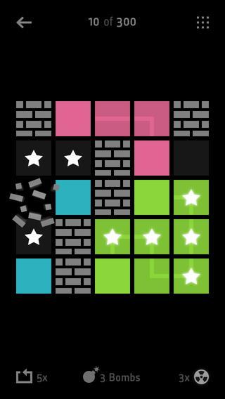 超级方块软件截图1