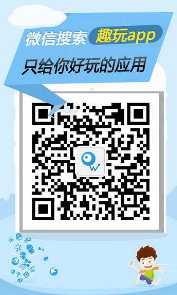 Google Play Store(Google Play商店)
