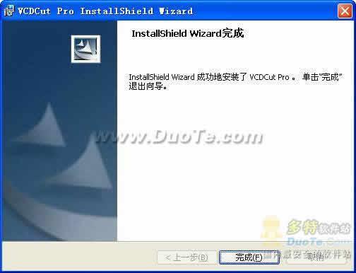 VCDCutter Pro下载