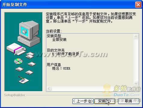 化学品电子手册下载