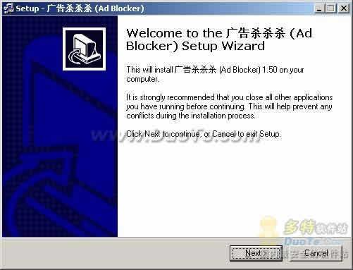 广告杀杀杀(Ad Blocker)下载