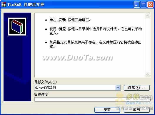 TES-HR人力资源软件下载