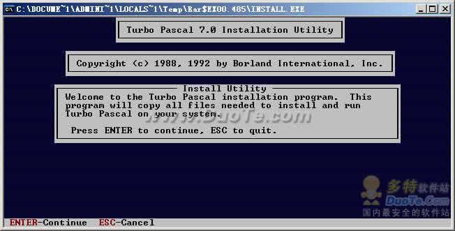 Turbo Pascal(Pascal语言编程工具)下载