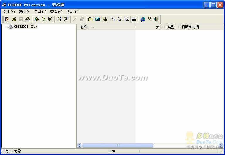 虚拟光盘专家VcdromX下载