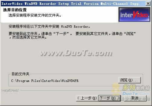 WinDVD Recorder(DVD录制)下载