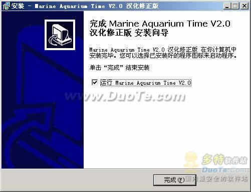 Marine Aquarium Time(热带鱼@时钟)下载