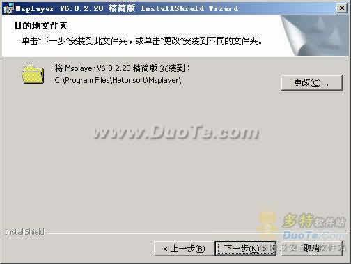 Msplayer多功能多媒体播放器下载