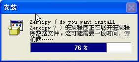 屏幕监视器++下载