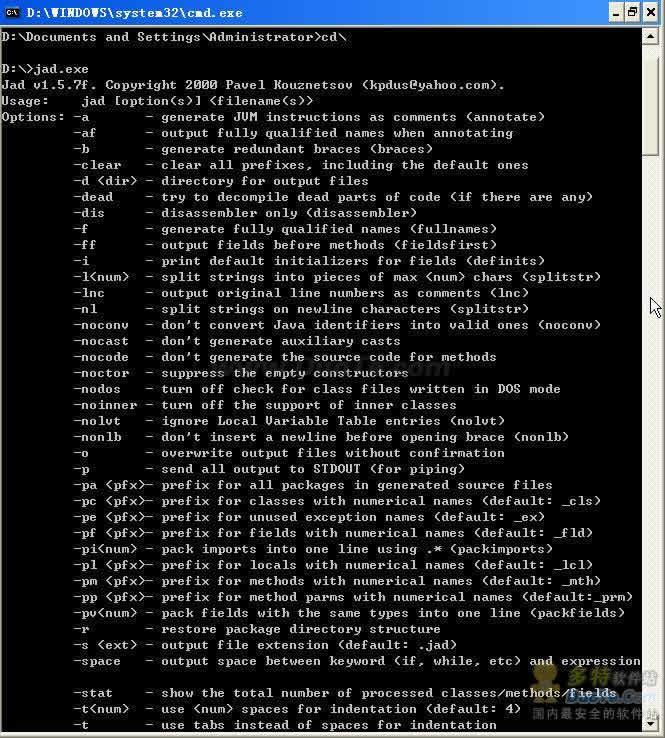 Jad-the fast Java Decompiler( Java 反编译器)下载