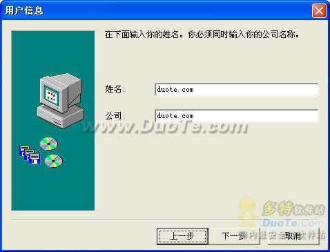 MobileMan 手机管理系统下载