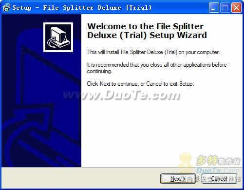 File Splitter Deluxe下载