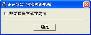淇滨网络电视下载