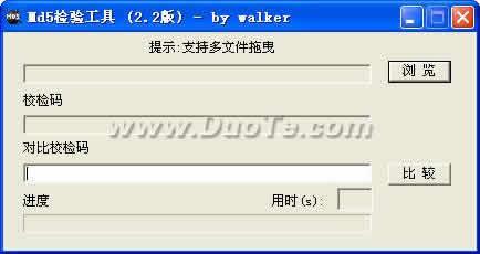 Windows MD5 Check下载