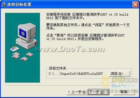 红蜻蜓IP查询快手下载