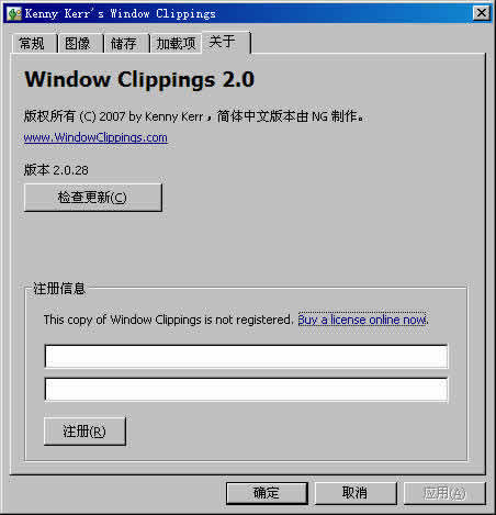Window Clippings下载