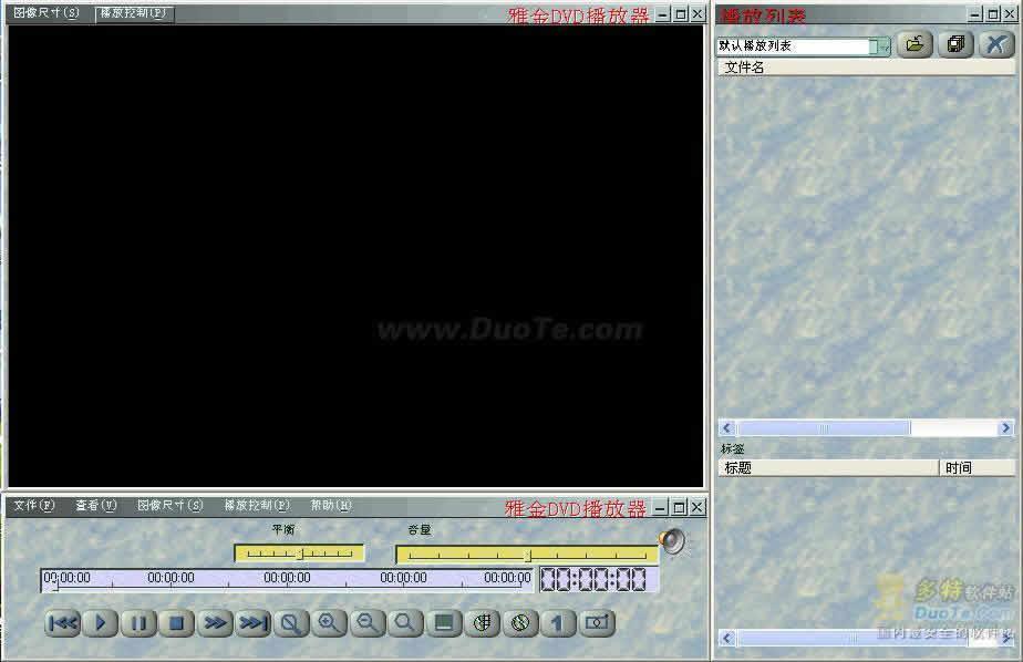 雅金DVD播放器下载