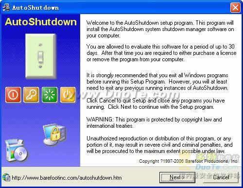 AutoShutdown下载