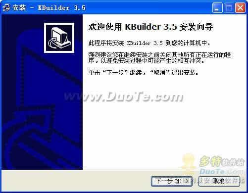 KBuilder下载