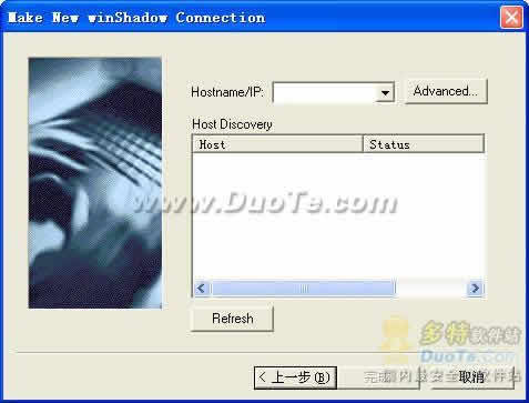 WinShadow下载